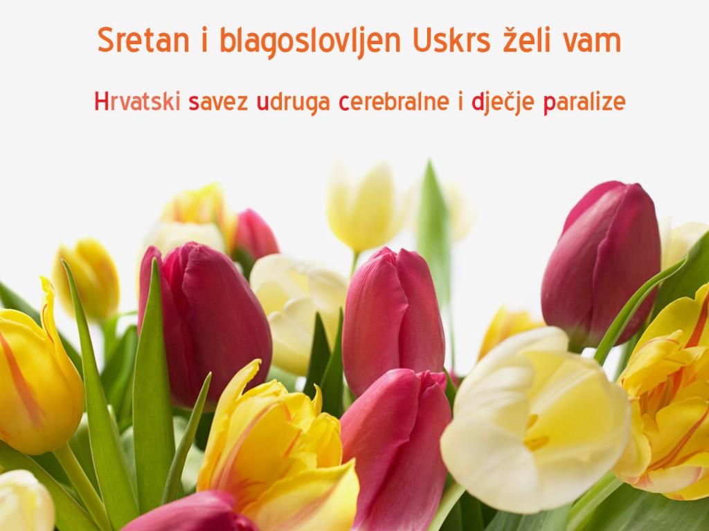 Sretan i blagoslovljen Uskrs