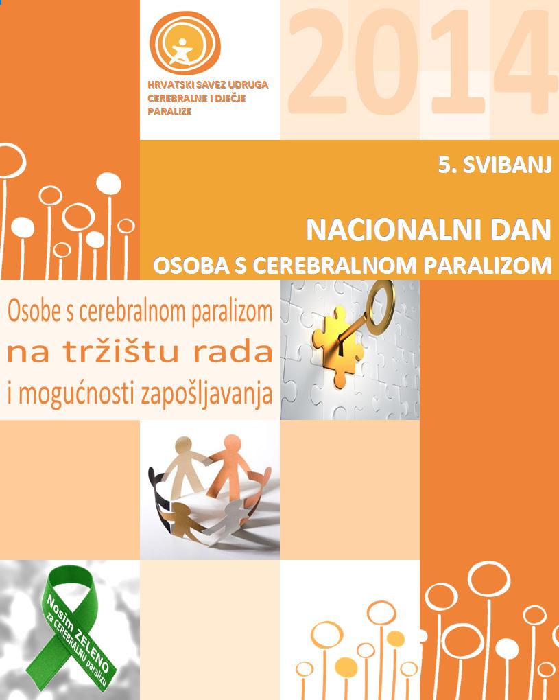 Poster-HSUCDP