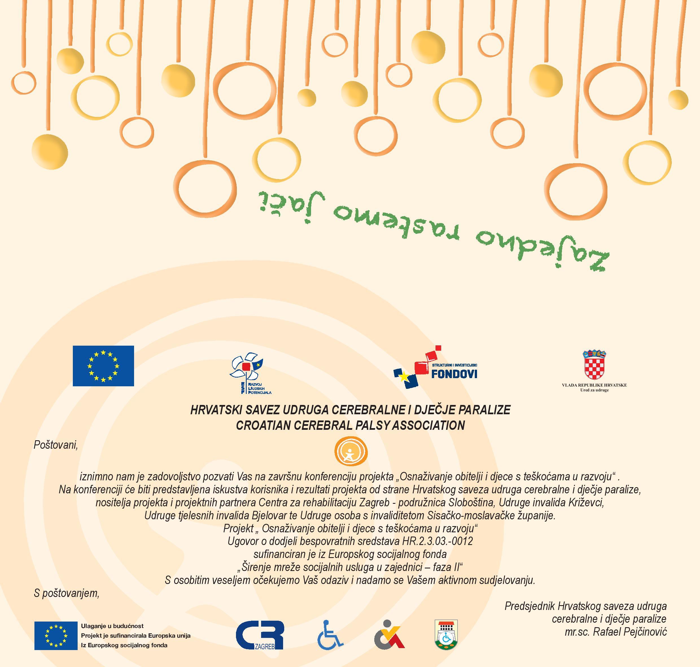 POZIVNICA Konferencija EU projekta