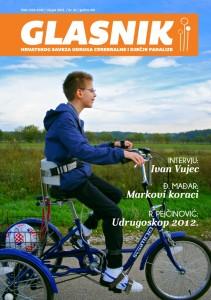 Glasnik Hrvatskog saveza udruga cerebralne i dječje paralize