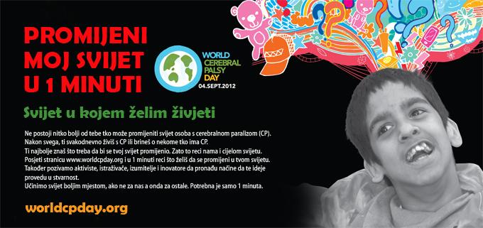 Flayer World CP Day 2012 - Hrvatski