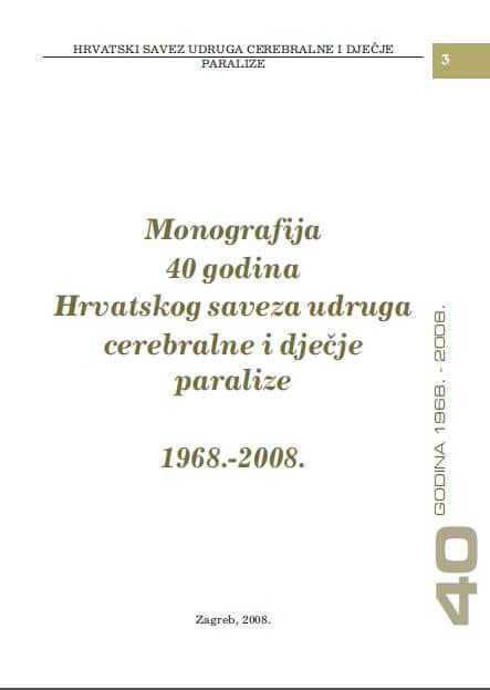 40 godina HSUCDP