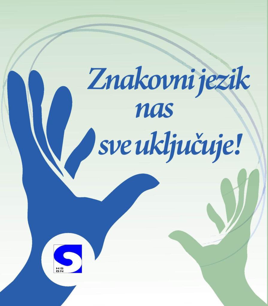 znakovni jezik