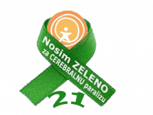 hsucdp - logo